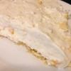 Cómo hacer n-Bake Piña Pie