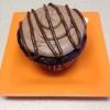 Cómo hacer Nutella Cupcakes