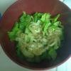 ¿Cómo hacer ensalada de cebolla y aderezo especial