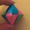 Cómo hacer Origami Jewel Pop!