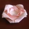 Cómo hacer Origami Rose Flor