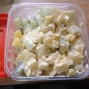 Cómo hacer ensalada de patata