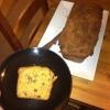Cómo hacer pan de la calabaza