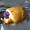 Cómo hacer Purple Yam (Ube) - para el pastel o pan relleno