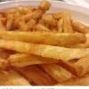 Cómo hacer Fries Salas de francés en casa