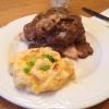 Cómo hacer Steak Salisbury Con Mushroom Gravy
