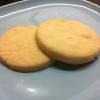 Cómo hacer galletas de torta dulce!