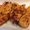 Cómo hacer Smoky Grilled Chicken Breast