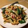 Cómo hacer Som Tum estilo tailandés Ensalada de papaya verde