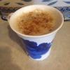 Cómo hacer sin azúcar Pumpkin Spice Latte jarabe en casa!