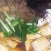Cómo hacer Sukiyaki