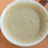 Cómo hacer dulce miel Yogurt Dip