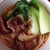 Cómo hacer picante taiwanés sopa de fideos de tomate Carne
