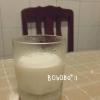 Cómo hacer tailandesa Milk Pudding o Tao-Huay-Nom-Sod :)