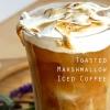 Cómo hacer melcocha tostada Café helado