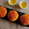 Cómo hacer tradicional al horno pasteles de luna 传统 烘 月饼