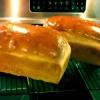 Cómo hacer Dos hermosas grandes Panes del pan
