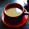 Cómo hacer café Presionado-vietnamita