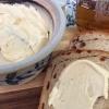 Cómo hacer batida arce mantequilla
