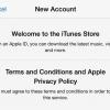 Cómo abrir una cuenta de iTunes Sin Detalles de pago