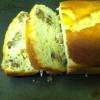 Cómo Pastel Naranja Nuez Yogur