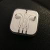 Cómo volver a Empaque bien de Apple EarPods en su estuche