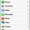 Cómo salvar su oído de los niños es en el iPhone iPad iPod Touch