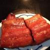 Cómo Humo Copper River salmón en Green Mountain Grill