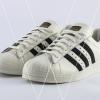 Cómo detectar la falsificación Adidas Superstar de