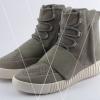 Cómo detectar falsos Adidas Yeezy 750 Aumenta