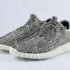Cómo detectar falsos Adidas Yeezy de 350 Boost