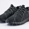 Cómo detectar falsos Pirata Negro Adidas Yeezy de 350 Boost