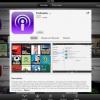 Cómo sincronizar podcasts App con dispositivos iOS / iTunes (Parte 1)