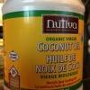 Cómo utilizar aceite de coco Virgen orgánicos para su piel